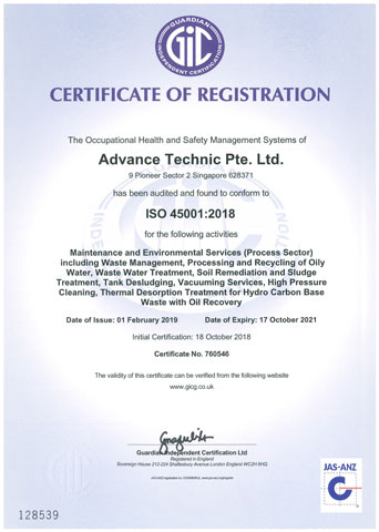 advance technic iso certificate